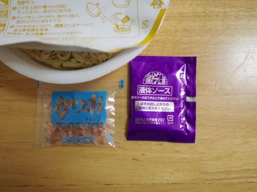 DonbeiShouyu1