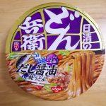 【カップ麺】どん兵衛焼きうどん だし醤油ごま油仕立て