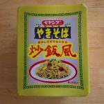 【カップ麺】ペアングやきそば 炒飯風