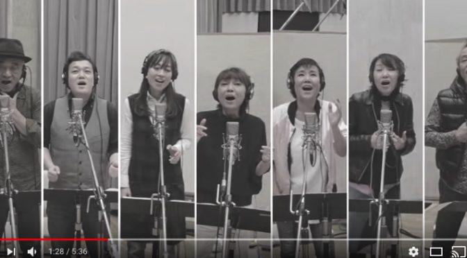 【昭和歌謡】Mr.サマータイム 2018/サーカス
