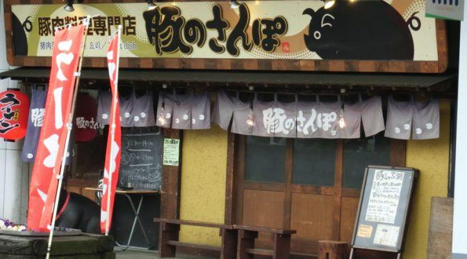 【ラーメン】豚のさんぽ 二郎系ラーメンの人気店