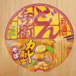 【カップ麺】日清どん兵衛 カレー南蛮そば
