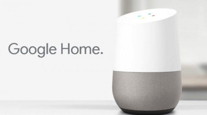 Google Duplex が電話でお店を予約 AIもここまで来た