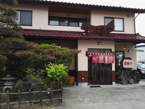 Ikematsuramen11