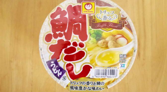 【カップ麺】マルちゃん トリュフ香る鯛だしうどん