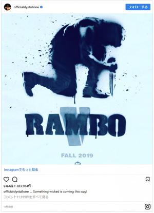 Rambo5 1