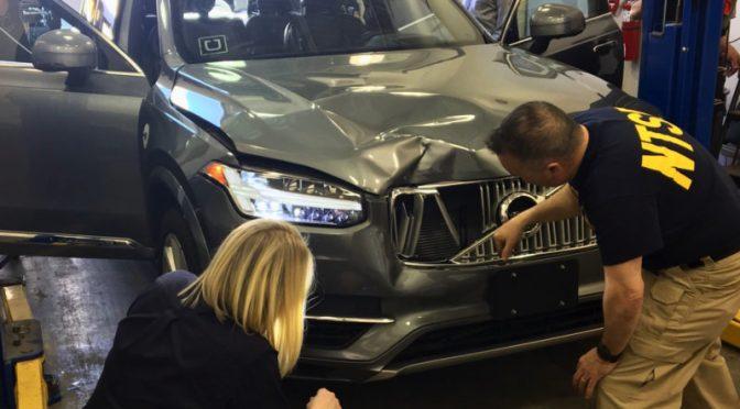 【自動運転】Uberの自動運転カーの事故はソフトウェアの誤判断